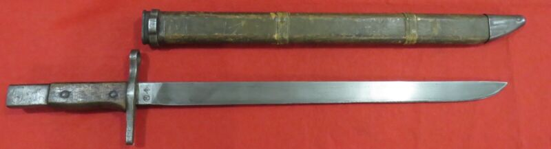 SUPERB Original Japanese WW2 Last Ditch Bayonet!!