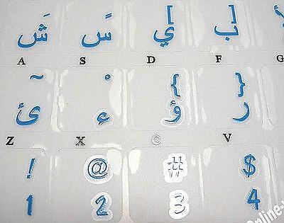 ADESIVI TASTIERA LETTERE STICKER KEYBOARD ARABO ARABIAN BLU PC NOTEBOOK , usato usato  Italia
