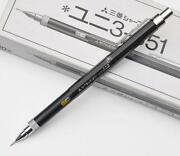 Mitsubishi Mechanical Pencil
