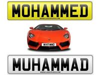 MOHAMMED / MOHAMMAD / MUHAMMAD cherished private personalised number plate reg 786 Moh - MH17MMD