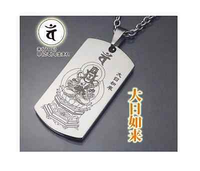 JAPAN TITANIUM/GERMANIUM/OTHER NECKLACE-PENDANT HEART SUTRA BUDDHA AMULET GOAT