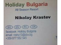 Holiday Bulgaria