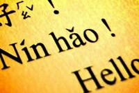 Mandarin Chinese lessons for beginner (adults)