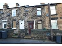 2 bedroom house in Old Mill Lane, Barnsley, S71 (2 bed) (#1162539)