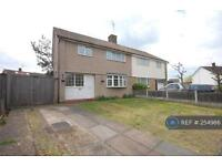 4 bedroom house in The Fremnells, Basildon, SS14 (4 bed)