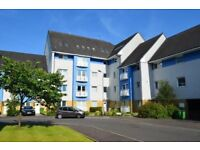 Double room to rent in Hilton Gardens, Anniesland. £450/month