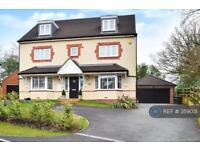 5 bedroom house in Greenhurst Drive, East Grinstead, RH19 (5 bed)