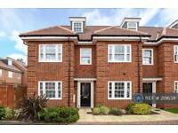 4 bedroom house in Century Way, Beckenham, BR3 (4 bed)