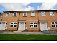 3 bedroom house in Autumn Way, West Drayton, UB7 (3 bed)