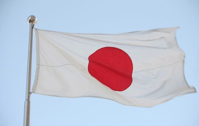 Giant Japan Japanese Rugby National Team Flag  Hinomaru (日の丸,