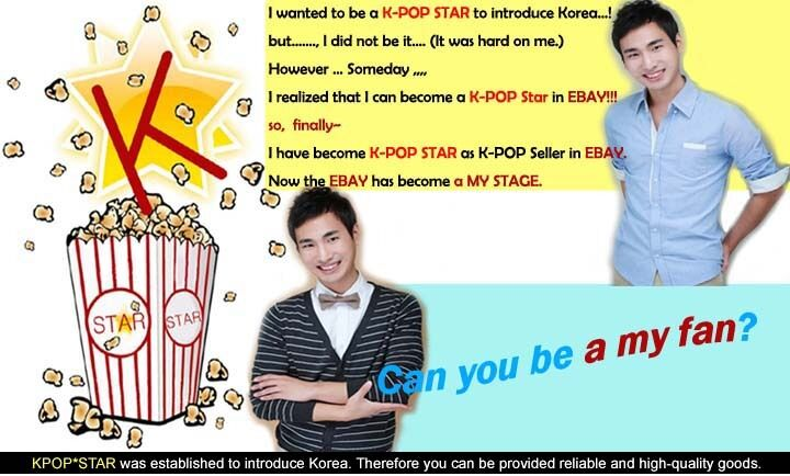 kpop*star (kpopstarstore)
