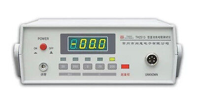 Tonghui Th2513 Dc Low-ohm Meter Direct Current Low Resistance Tester 200m-2k
