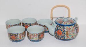 Brand New in Box Japanese Ceramic Tea Set