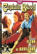 Captain Blood DVD