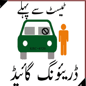 Private Driving Course with Ahmad 514-991-8100