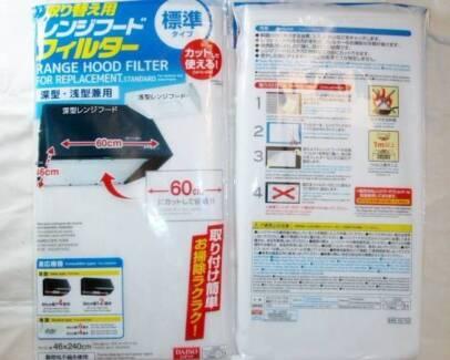 Range Hood Filter For Cooker Hoods, Laundry Bag, New