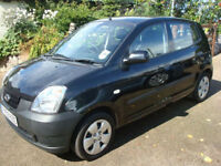 Kia Picanto 1.0 S 2006 Ideal 1st time car