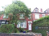 1 bedroom in Haddon Road, Leeds, LS4