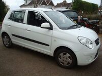 KIA Picanto 1.0 1 5dr Hatchback 209 59 Reg 20502 Miles only p/x welcome