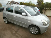 Kia Picanto 1.1 LX IDEAL 1st CAR Low running costs value for money hatchback