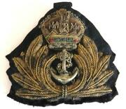 RAF Officers Cap