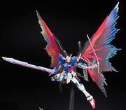 Gundam Model Kits Master Grade
