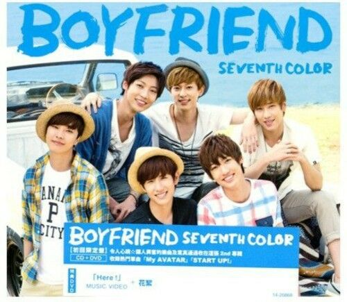 Boyfriend - Seventh Color [new Cd] Hong Kong - Import
