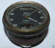 Smiths Chronometric Speedometer