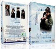 Winter Sonata DVD