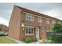 2 bedroom house in Liberty Park, Brough, HU15 (2 bed)