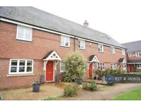3 bedroom house in Barley Brow, Watford, WD25 (3 bed)