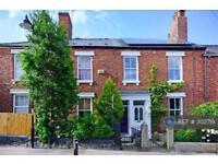 4 bedroom house in Broomspring Lane, Sheffield, S10 (4 bed)