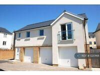 2 bedroom flat in Kingfisher Road, Portishead, Bristol, BS20 (2 bed) (#1220168)