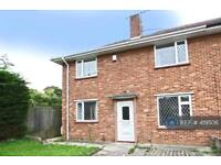 5 bedroom house in Fowell Close, Norwich, NR5 (5 bed)