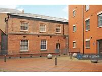 1 bedroom flat in Weekday Cross Building, Nottingham, NG1 (1 bed)