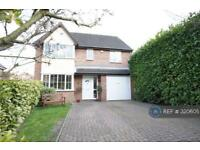 4 bedroom house in Mimosa Close, Langdon Hills, Basildon, SS16 (4 bed)