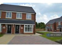 3 bedroom house in Highfield Avenue, Langwith Junction, Mansfield, NG20 (3 bed)