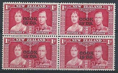 Cook Islands 1937 Sc# 109 Coronation Elizabeth George 1p New Zealand block 4 MNH