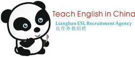 Travel and Teach English in China! £1,000 -£1,500 a month!