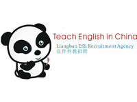 Travel and Teach English in China! £1,000 -£1,500 a month! Degree preferred not required