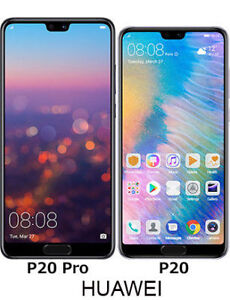 wanted huawei p20 p 20 p20pro smartphone phone wanted