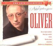 Oliver Dragojevic
