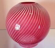 Ball Shade