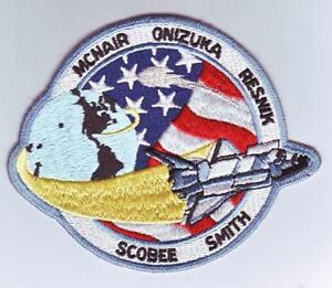 simple nasa patches - photo #7