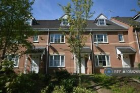 2 bedroom house in Quarryfield Lane, Coventry, CV1 (2 bed) (#1088265)