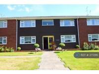 1 bedroom flat in Mayfield, Dunton Green, Sevenoaks, TN13 (1 bed)
