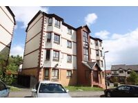 Furnished Two Bedroom Apartment on Waverley Crescent - Livingston - Available 05/07/2017