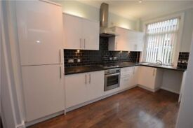 UNFURNISHED - Cross Flatts Terrace, Beeston, LS11 - £799 pcm (£199.75 pw) *Viewing Recommended*
