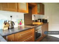 2 bedroom flat in Bath Road, Reading, RG1 (2 bed)