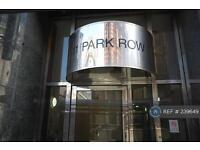 1 bedroom flat in Park Row, Leeds, LS1 (1 bed)